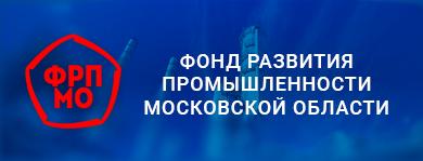 Уведомление об изменении в руководстве НО «Государственный фонд развития промышленности Московской области»
