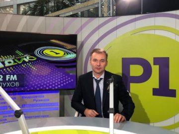Интервью директора Фонда развития промышленности   Московской области  на «Радио 1» в программе «Открытая студия. Открытое правительство»