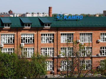 Фонд предоставил заем в размере 42 млн рублей для АО «КАМПО»